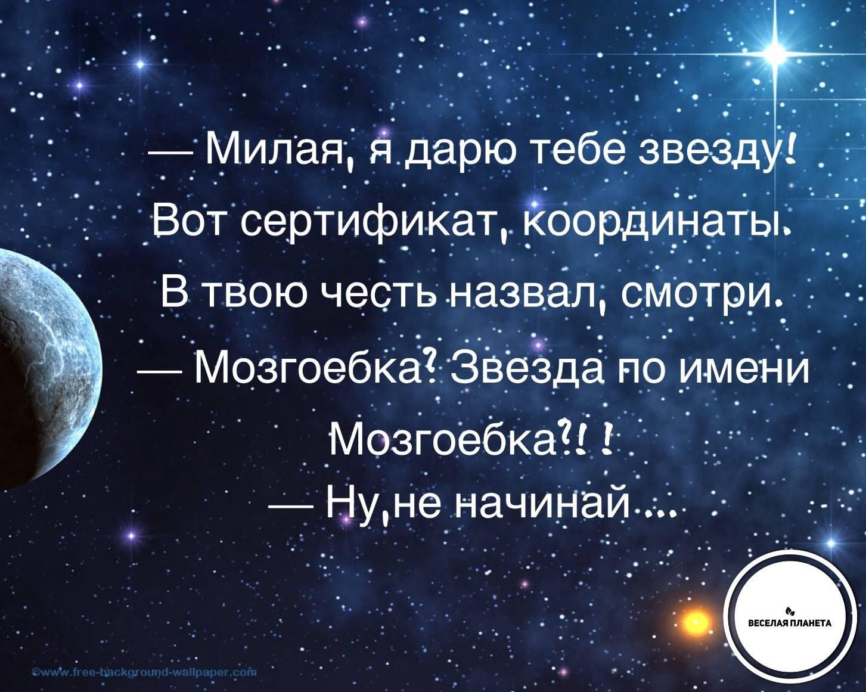 veselaya planeta